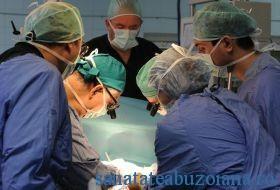 Operatie cord prof. Deac
