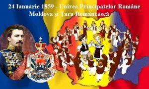 Zâmbiți români, rămâneți uniți!
