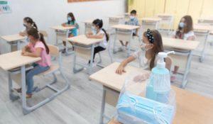 Chestionarul de exprimare a intenției de vaccinare în rândul elevilor, disponibil în școli