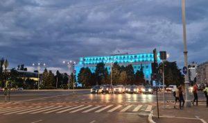 Clădirile importante ale Capitalei s-au luminat în turcoaz, pentru copiii cu boala Batten